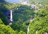 Recorrido de 1 día en autobús por Nikko: enclave Patrimonio de la Humanidad de Nikko Toshogu, el lago Chuzenji y las cataratas Kegon. Tokyo, JAPON