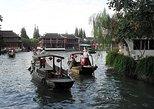 Flexible Half Day Tour to Zhujiajiao Water Town with Boat Ride from Shanghai. Shanghai, CHINA