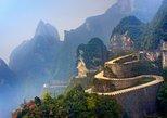 Private Day Trip of Tianmen Mountain With Tianmen Fox Fairy Show VIP Seat, Zhangjiajie, CHINA