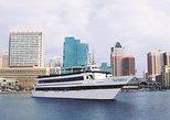 Baltimore Inner Harbor Sightseeing Tour. Baltimore, MD, UNITED STATES
