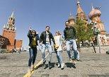Excursão particular pelos locais imperdíveis de Moscou. Moscu, RÚSSIA