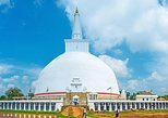 Colombo to Anuradhapura Private All-Inclusive Full-Day Tour. Anuradhapura, Sri Lanka