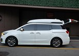 (Private Airport Transfer) From/To Incheon Airport (Seoul)-up to 6 people, Seul, COREA DEL SUR