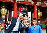 Excursão de 1 dia por Tóquio: Santuário Meiji, Templo Asakusa, cruzeiro pela baía. T�quio, JAPÃO