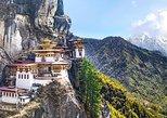 Bhutan Cultural Tour - 5 days, Katmandu, NEPAL