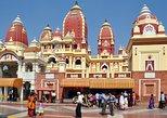 Recorrido turístico privado de día completo por los templos espirituales de Delhi. Nueva Delhi, INDIA