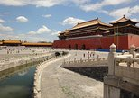 Skip the Line: Forbidden City Tickets Booking,