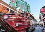 Boston Classic: Duck Boat Sightseeing Tour. Boston, MA, UNITED STATES