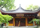 The most beautiful temple in China--Yongfu Temple tour with vegetarian lunch, Hangzhou, CHINA