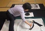 Shodo (Japanese Calligraphy) Experience near Nagoya, Nagoya, JAPON