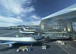 Private Lanzhou Zhongchuan Airport Arrival Transfer to City Hotels, Lanzhou, CHINA