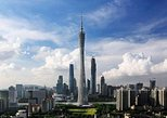 Private Customized Guangzhou Layover Tour with Dim-Sum Meal, Canton, CHINA