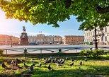 Destaques de São Petersburgo: Excursão terrestre particular e personalizada de 2 dias,