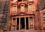 One Day Tour To Petra From Amman. Aman, Jordan