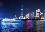 Shanghai Private Night Tour with Huangpu River Cruise, the Bund and Xintiandi. Shanghai, CHINA