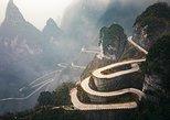 Zhangjiajie Tianmen Mountain Private All-inclusive Day Tour. Zhangjiajie, CHINA