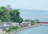 Travel around the Kitsuki castle town with English tour guide!, Oita, JAPÃO