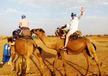 2-Days Zagora Desert Tour from Agadir. Agadir, Morocco
