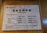 Changsha Dolton Hotel Buffet, Changsha, CHINA