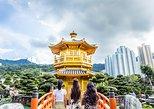 Tour grupal Vive Kowloon en grupo pequeño, Hong Kong, CHINA
