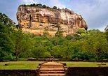 Sigiriya & Dambulla City Day Tour, Sigiriya, SRI LANKA