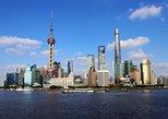 Shanghai Day Tour with Jade Buddha Temple, The Bund, Lunch. Shanghai, CHINA