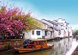 Flexible One Day Suzhou Private Tour with Lunch. Suzhou, CHINA