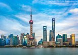 Shanghai Oriental Pearl Tower Ticket. Shanghai, CHINA