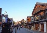 1-Day Shinto Learning Tour at Ise Jingu (Round Trip from Nagoya), Nagoya, JAPON
