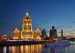Night lights Moscow Cruise (with Dinner option),