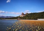 Summer Palace Tickets Booking,