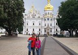 Kiev Private Sightseeing Tour with Pechersk Lavra Visit. Kiev, Ukraine