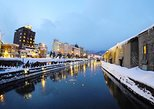 Otaru major attractions in winter with lunch buffet and audio guide!. Otaru, JAPAN