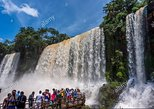 Iguazu Falls day trip with two activities from Buenos Aires. Puerto Iguazu, ARGENTINA