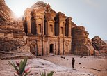 Private Petra Round-Trip from Amman, Petra, JORDANIA