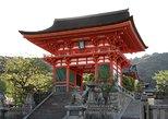Excursão em Quioto e Nara de trem-bala com duração de 2 dias saindo de Tóquio,