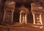 Petra Private Day Tour From Aqaba. Aqaba, Jordan