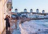 Excursion accesible: Paseo panorámico en Mykonos (4 personas + 2 sillas de ruedas), Miconos, GRECIA