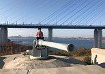 Vladivostok City Day Tour Including Lunch in Panoramic Seaview Cafe. Vladivostok, RUSSIA