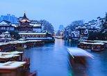 All-inclusive Customized Nanjing Layover Tour, Nanjing, CHINA