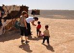 Ruta de Kasbah y desierto 4 días / 3 noches. Uarzazat, MARRUECOS