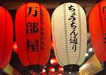 Okinawa Bar Hopping Tour. Naha, JAPAN