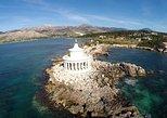 Argostoli Sightseeing & Suburbs. Cefalonia, Greece