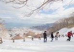 Otaru Mt. Tengu Snowshoe Hiking Tour. Otaru, JAPAN
