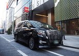 Private arrival Transfer from Haneda Airport(HND) to central Tokyo city, Tokyo, JAPON