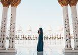 Abu Dhabi Half Day City Tour,