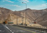 Jericho, Qumran, Dead sea & Bethlehem tour from Tel Aviv & Jerusalem,