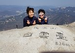 Hike and Explore the Wonder of Bukhansan National Park with hiking professional(including Lunch), Seul, COREA DEL SUR