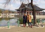 Port Shore Excursion_Essential Korea Tour(Incl. Lunch), Incheon, COREA DEL SUR