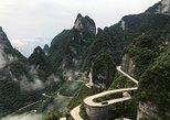 5 Days Ultimate Zhangjiajie Package Tour (5-star Hotel), Zhangjiajie, CHINA